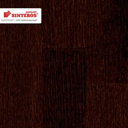 Паркетная доска Europarquet Sinteros Бук Шоколадный  бук