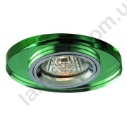 На фото Точечный светильник Blitz 3253-21