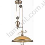 На фото Подвесной светильник Blitz 5096-41
