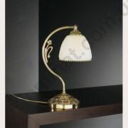 На фото Настольная лампа Reccagni Angelo P 7105 P