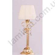 На фото Настольная лампа Wunderlicht Ludovici NT9909-01T